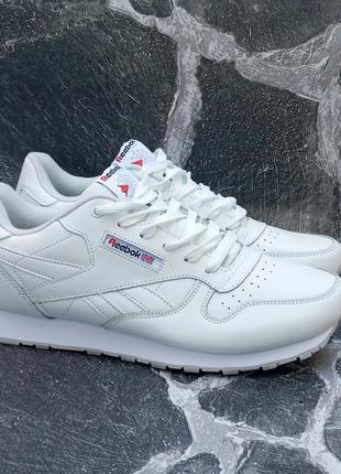 Мужские кроссовки reebok classic белые,кожаные.осенние