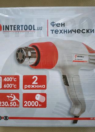 Фен технический промышленный строительный Intertool.