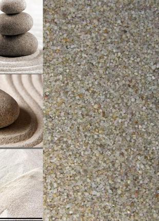 Кварцевый песок, разной фракции; мытый, сухой, дроблённый