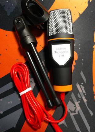 Микрофон-USB и штатив - SF-666, конденсаторный, для компьютера