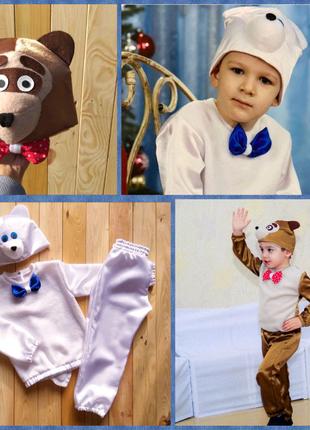 Новогодний костюм медведя белого, бурого медведя, мишки р.86-116