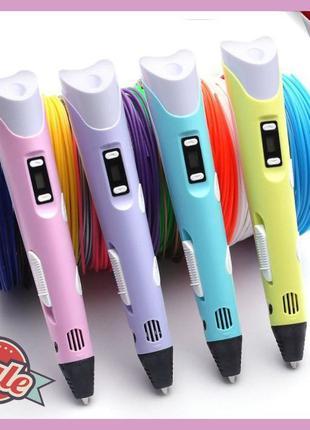 3D Pen RP-100B с ЖК-дисплеем 3Д Ручка