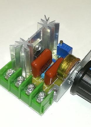 ШИМ регулятор напряжения, диммер AC 2000 Вт, 2 кВт