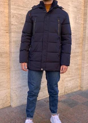 Куртка-холодная зима наполнитель-tinsulate