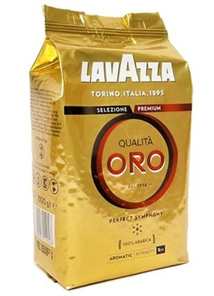 Кофе Lavazza Qualita ORO 1 кг