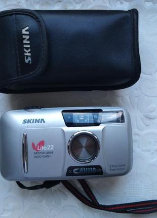 Фотоаппарат SKINA Lito 22