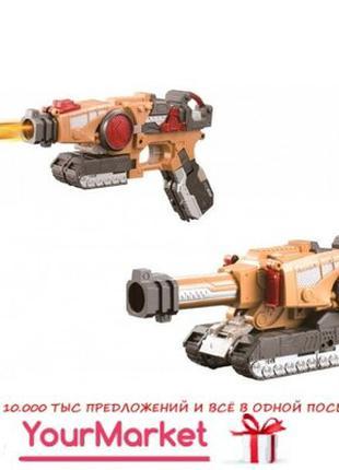Бластер 2 в 1 танк.пистолет Бластер-Трансформер Soul Mecha