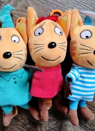 Три кота, мягкие игрушки
