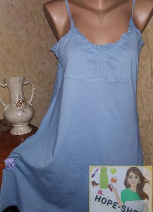 Домашний голубой сарафан,ночная рубашка,сорочка на бретельках ...