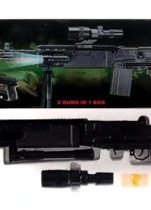 Игрушечная снайперская винтовка и пистолет CYMA P.1160, лазер