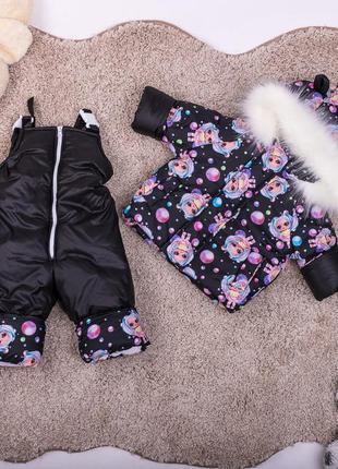 Детский зимний костюм: куртка, комбинезон