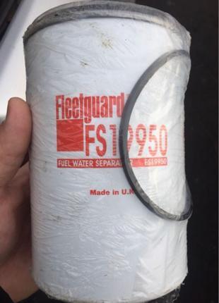 Топливный фильтр с водным сепаратором Fleetguard fs19950 euro 4