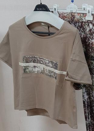 Burvin блузка 7874 беж