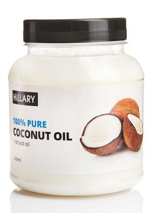 Кокосова олія/кокосовое масло 500 мл по вигідній ціні