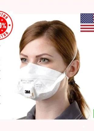 Респиратор защитная маска 3М 9161 VFlex, ЗМ FFP1 с клапаном вы...