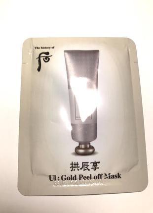 Маска пленка с золотом the history of whoo gold peel off mask