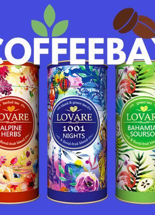 Чай Lovare тубус в ассортименте