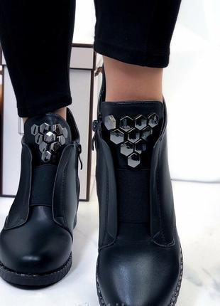 Женские осенние ботинки соты