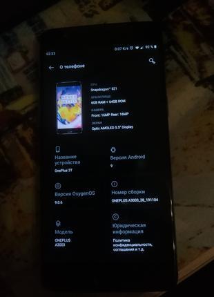 OnePlus 3t 6/64
