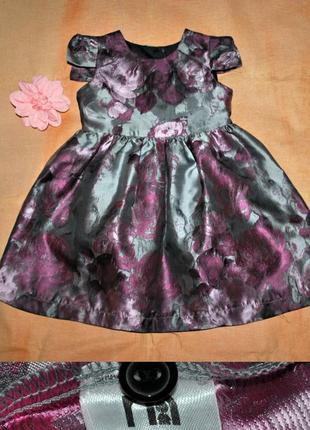 Нарядное королевское платье от mothercare на 3-4 года