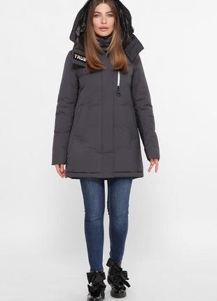 Темно серая зимняя куртка