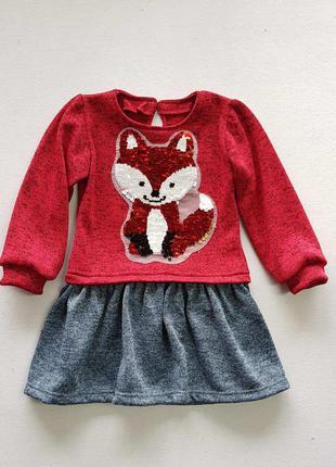 Платье для девочки лисенок