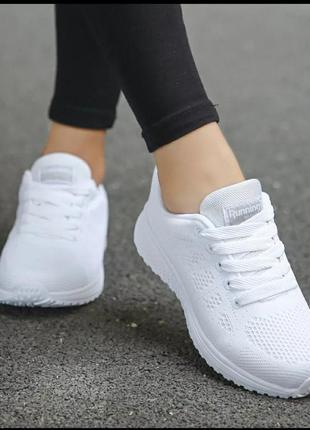 Белые кроссовки сетка 37и 38 размер