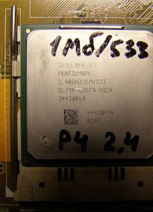 Процессор Socket 478 Pentium 4 2,4 GHz Prescott 1 Mb 533 MHz р...