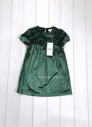 Платье для девочки ovs