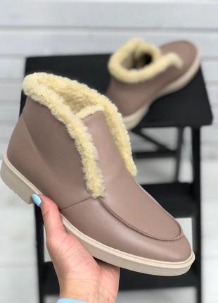 ❤ женские бежевые кожаные зимние лоферы ботинки ботильоны ❤