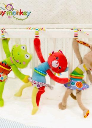 Мягкая игрушка подвеска с вибрацией