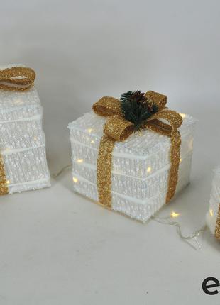 Подарки под елку 3 шт белый с золотым комплект 19-023-W