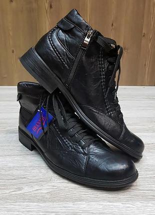 Ботинки dyanmic германия