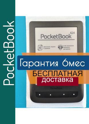 PocketBook Basic Touch 624 электронная книга. Гарантия