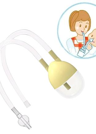 Аспиратор для носа детский, соплеотсос
