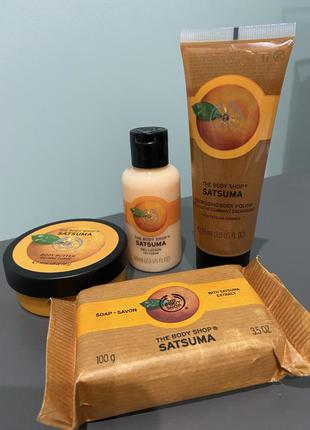 Набор satsuma pampering essentials the body shop