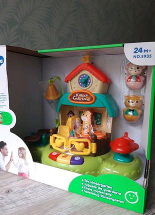Интерактивный домик, детский сад