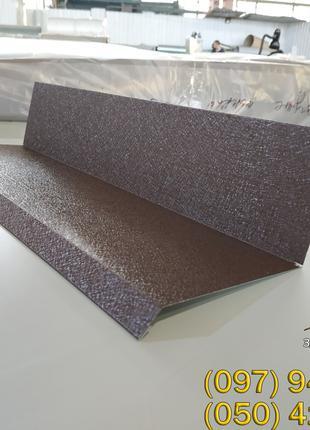 Купить планку примыкания для крыши, планка примыкания из метала