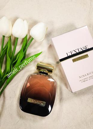 Nina ricci l'extase (edp 80 ml) (оригінальні парфуми/оригиналь...