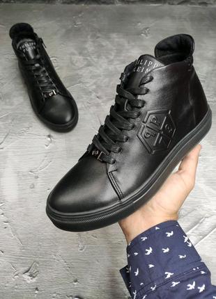 Зимние мужские ботинки PHILIPP PLEIN
