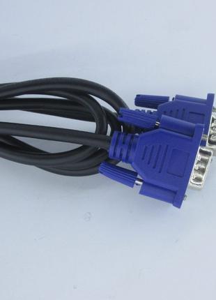 Кабель VGA-VGA 1,8 м из комплектов мониторов новый