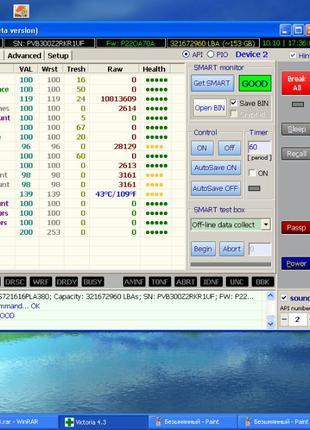 HDD Hitachi HDS721616PLA380 164 Gb SATA 2 8 Mb в отличном сост...