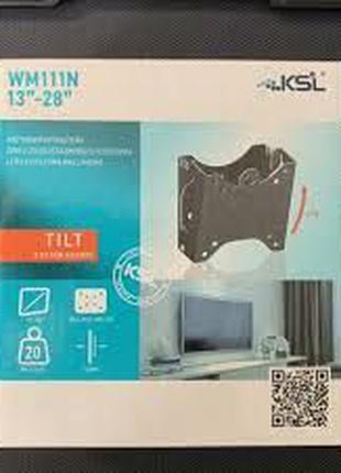 Кронштейн для телевизора или монитора KSL WM111N