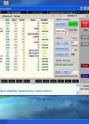 Жесткий диск к ПК SATA 80 Gb Seagate ST380815AS в идеале