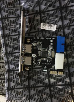 Контроллер PCI Express USB 3.0 2 порта + Front panel
