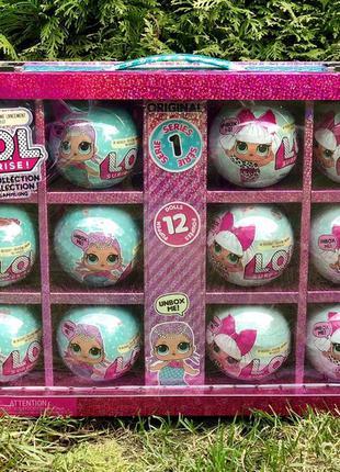 Набор из 12 штук LOL surprise 1 серия кукла лол сюрприз