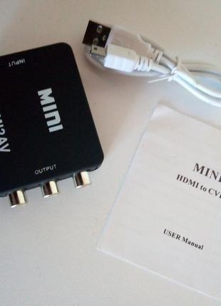 Адаптер с HDMI - на RCA (тюльпан). конвертер, переходник