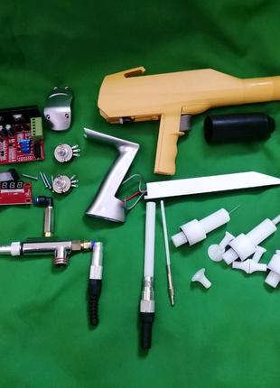Комплект оборудования для порошковой покраски