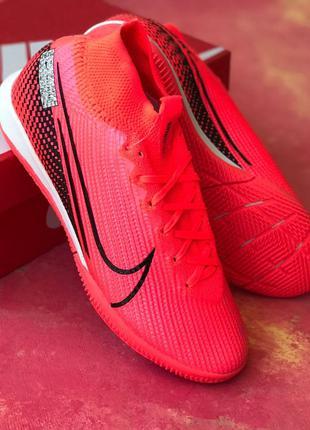Футзалки Nike Mercurial Superfly 7 Elite Tf