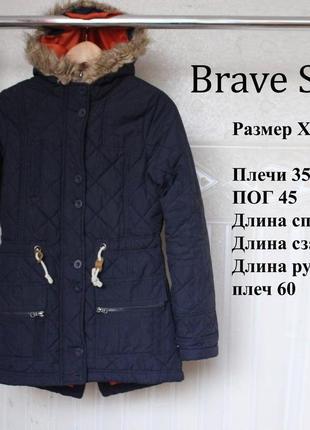 Удлиненная стеганка куртка на осень